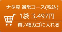 15粒1,944円