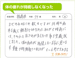 東京28歳女性…子供の耳に水が